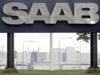Saab перестанет выпускать автомобили
