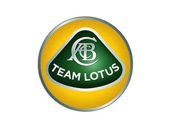 Компания Proton не позволит использовать имя Lotus в Формуле-1