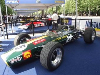 Команда Формулы-1 Lotus сменит название