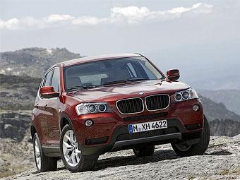 Объявлены российские цены на новый BMW X3