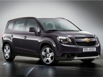 Концерн GM рассекретил компактвэн Chevrolet для Европы