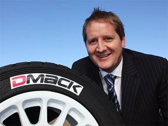 Китайская компания станет вторым поставщиком шин для команд WRC