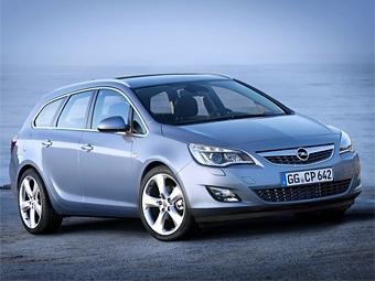 """Компания Opel официально представила универсал на базе """"Астры"""""""