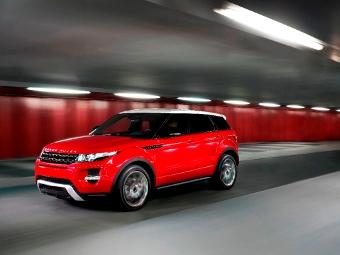 Land Rover запустит в серию пятидверную версию кроссовера Evoque