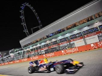 Гонщики Red Bull опередили конкурентов на свободных заездах в Сингапуре