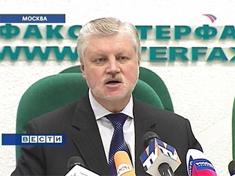 Сергей Миронов выступил за полный запрет употребления алкоголя за рулем