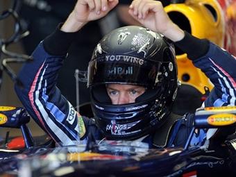 Пилоты Red Bull выиграли квалификацию Гран-при Великобритании