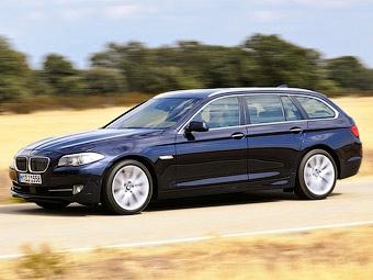Компания BMW назвала российские цены на универсал 5-Series