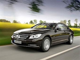 Названы российские цены на обновленный Mercedes-Benz CL