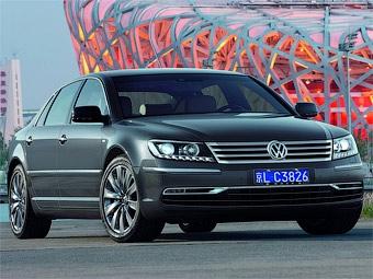 Новый VW Phaeton появится у российских дилеров в ноябре