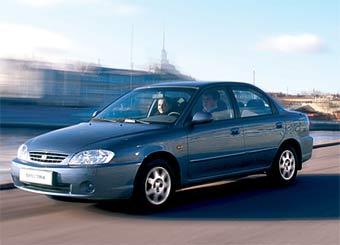 Российские Kia Spectra поступили в продажу