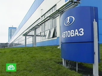 """Новый бизнес-план """"АвтоВАЗа"""" потребует трех миллиардов евро"""