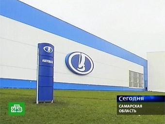 """Через десять лет """"АвтоВАЗ"""" будет выпускать девять моделей"""