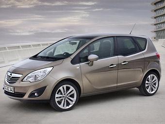Компания Opel официально представила компактвэн Meriva нового поколения