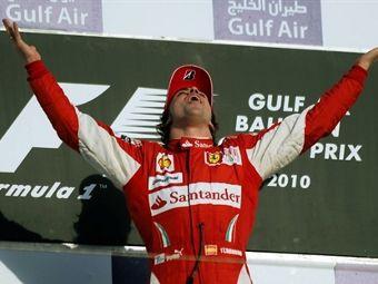 Пилоты Ferrari сделали дубль в первой гонке Формулы-1