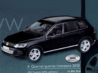 Игрушечный автомобиль рассекретил новый VW Touareg