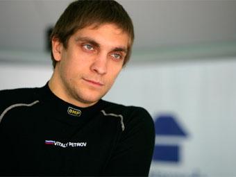 Виталий Петров занял четвертое место на тестах GP2 в Барселоне