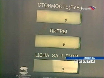 ФАС возбудила уголовные дела против 150 продавцов бензина из-за высоких цен