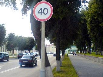 В Ростове-на-Дону запретят ездить быстрее 40 километров в час