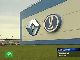 """Renault не будет помогать """"АвтоВАЗу"""" деньгами"""