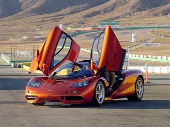 McLaren получит 250 миллионов фунтов на разработку дорожных автомобилей