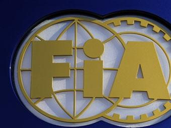FIA потребовала у британского телеканала интервью с руководителем McLaren