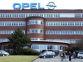 GM может закрыть в Европе три завода Opel