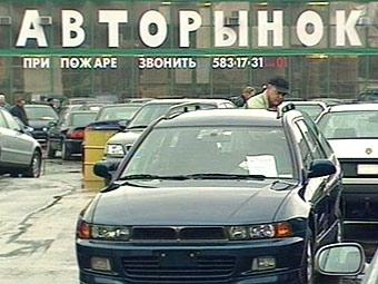 Российский авторынок восстановится не раньше 2011 года