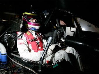 Пилоты Audi возглавили протоколы тестов DTM во Франции