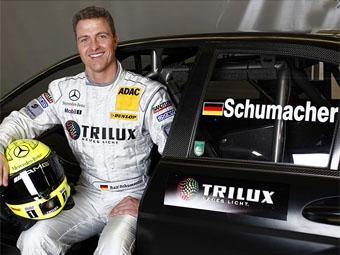 Ральф Шумахер выступит в DTM на новом автомобиле