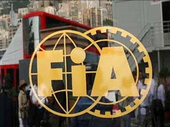 FIA согласилась с требованиями пилотов снизить стоимость суперлицензии