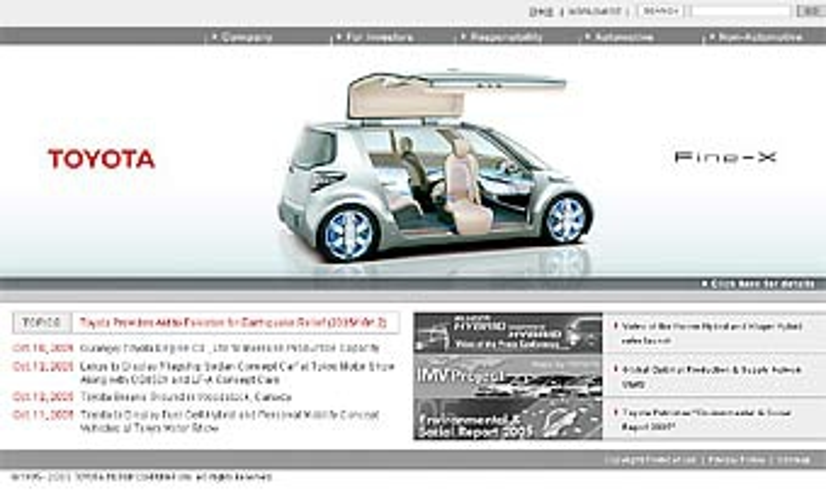 Toyota отзывает 1,41 миллиона автомобилей