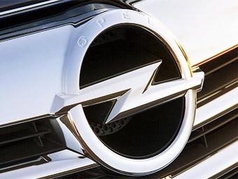 """Компания Opel предложила """"Даймлеру"""" купить у нее автозавод"""