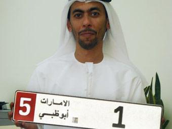 """Араб купил автомобильный номер с цифрой """"1"""" за 14,5 миллиона долларов"""
