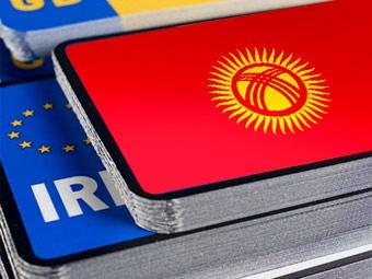Киргизским автолюбителям запретили дырявить флаг на номерном знаке