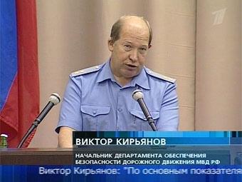 Главный автоинспектор России предложил отбирать права у наркоманов