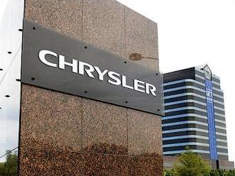 Chrysler договорился с профсоюзами о новых условиях труда