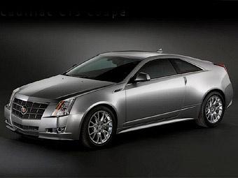 Концерн GM показал правительству серийное купе Cadillac CTS
