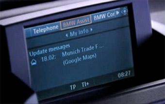 Машины BMW научились работать с Google Maps