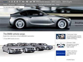 "Google исключил сайт BMW из ""черного списка"""