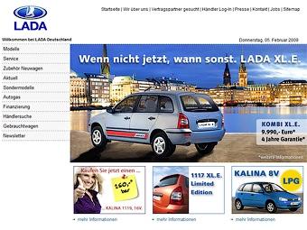 Lada обогнала Jaguar и Saab по продажам в Германии