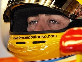 Фернандо Алонсо заболел ушной инфекцией