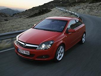 Opel выпустил 10-миллионный экземпляр Astra