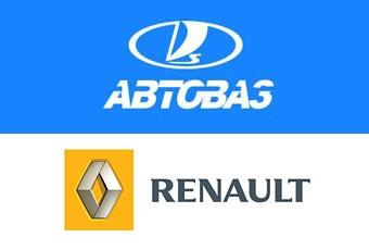 АвтоВАЗ начнет выпуск автомобилей на платформе Renault в 2010 году