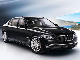 Эксклюзивные BMW 7-Series будут продавать через рождественский каталог