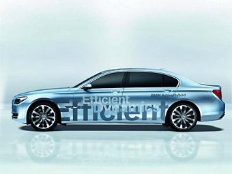 """BMW покажет в Париже гибридную """"семерку"""""""