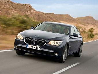 Названы российские цены на BMW 7-Series нового поколения