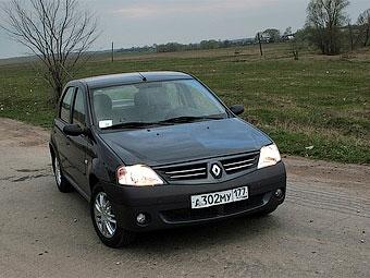 """Renault начал продажи """"антикризисной"""" версии седана Logan"""