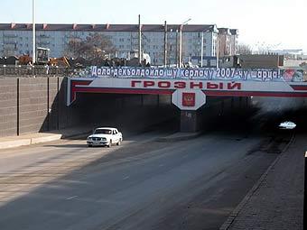 В Чечне создано министерство автодорог