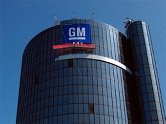 Убытки GM в 2008 году составили 30,9 миллиарда долларов
